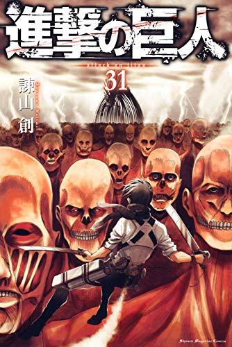 Atack on Titan Volume 31 cover