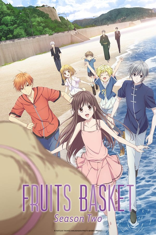 Fruits Basket Season 2 New Visual Released By Funimation