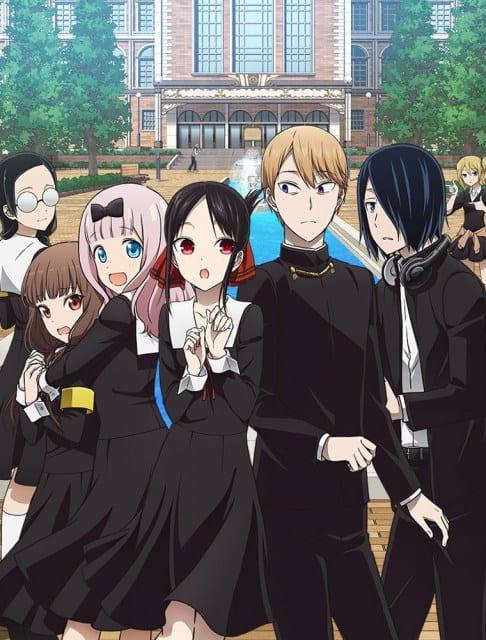 Kaguya Sama Love Is War Season 2 Poster
