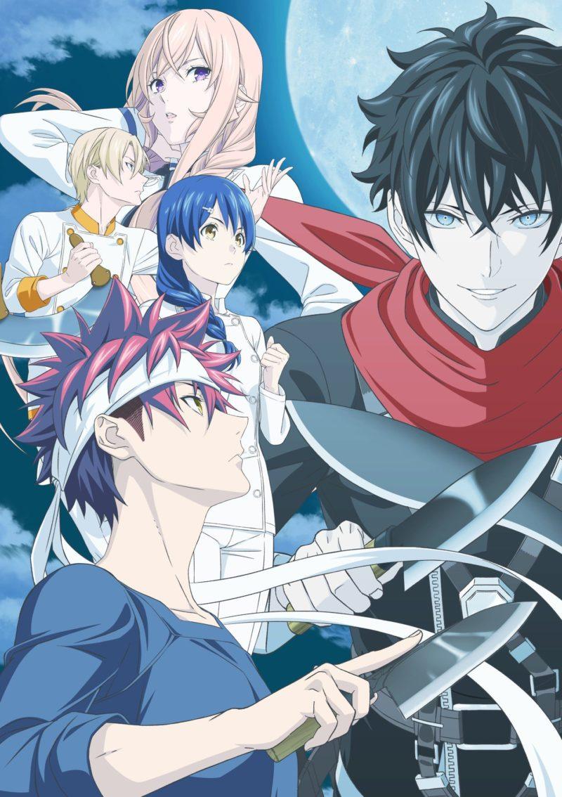 Food Wars Season 5 Release Date Confirmed! - Animehunch