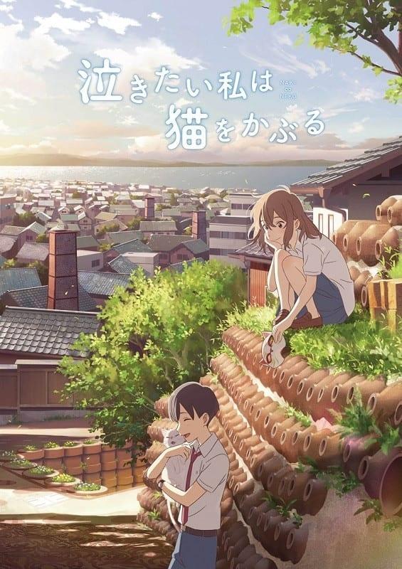 Nakitai Watashi wa Neko O Kaburu Anime movie cover