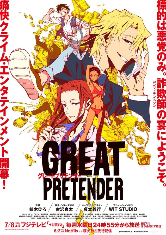 New Visual for WIT Studio's Great Pretender anime