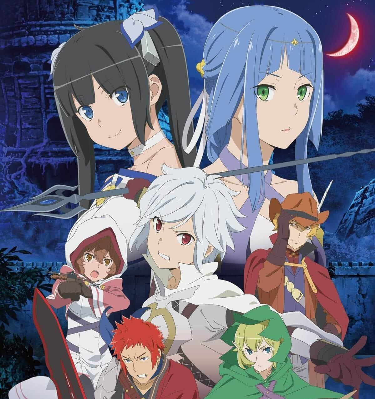 Danmachi Movie cover image