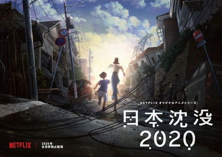 japan sinks disaster anime cover netflix