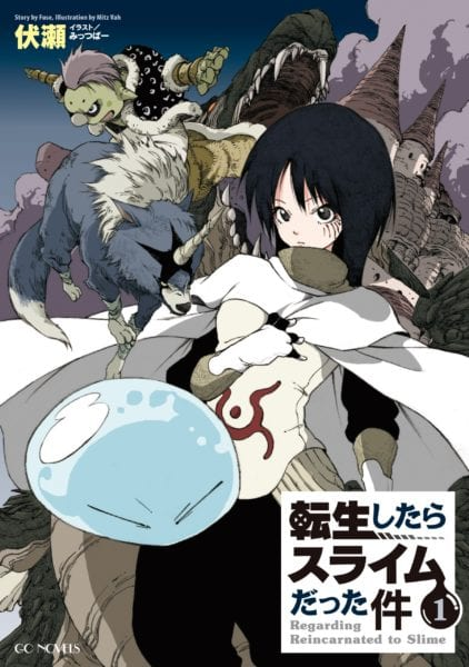 That time I got reincarnated as a slime light novel vol. 1 cover