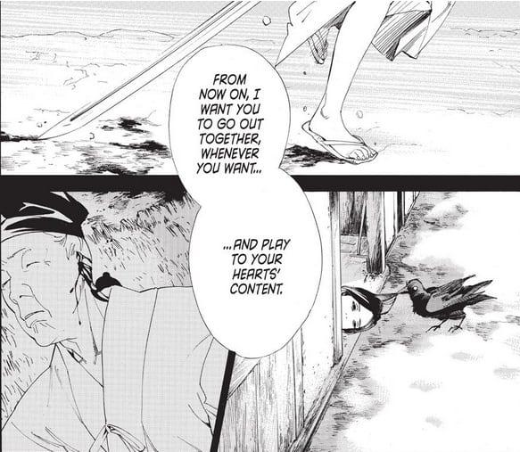 Yato considers killing as playing