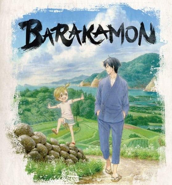 Barakamon cover image