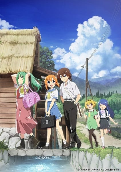 Higurashi: When they cry reboot anime cover