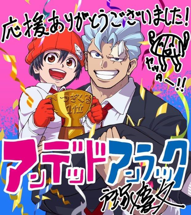 Undead Unluck comes first at Tsugi ni Kuru manga taisho