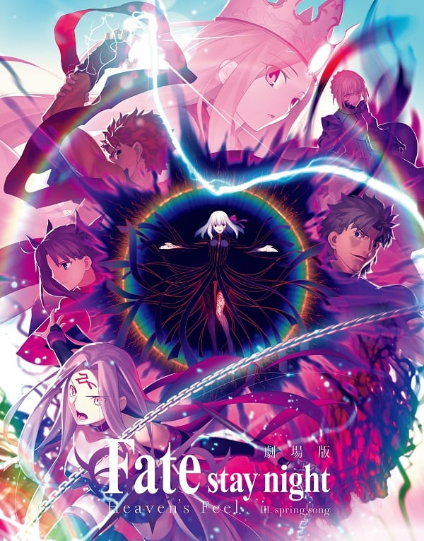 Fate/stay Night: Heaven's Feel III.spring song cover image