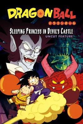 Dragon-Ball-Movie-2-Sleeping-Princess-in-Devils-Castle