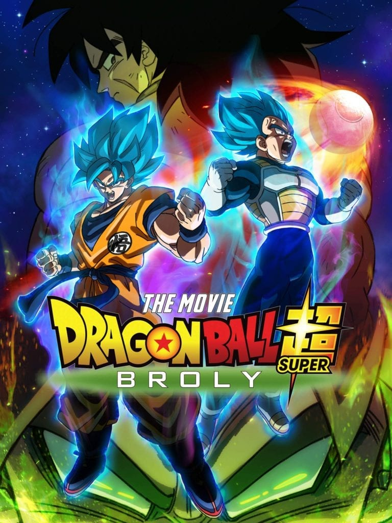 Dragon Ball Super Movie 1: Broly (2018)