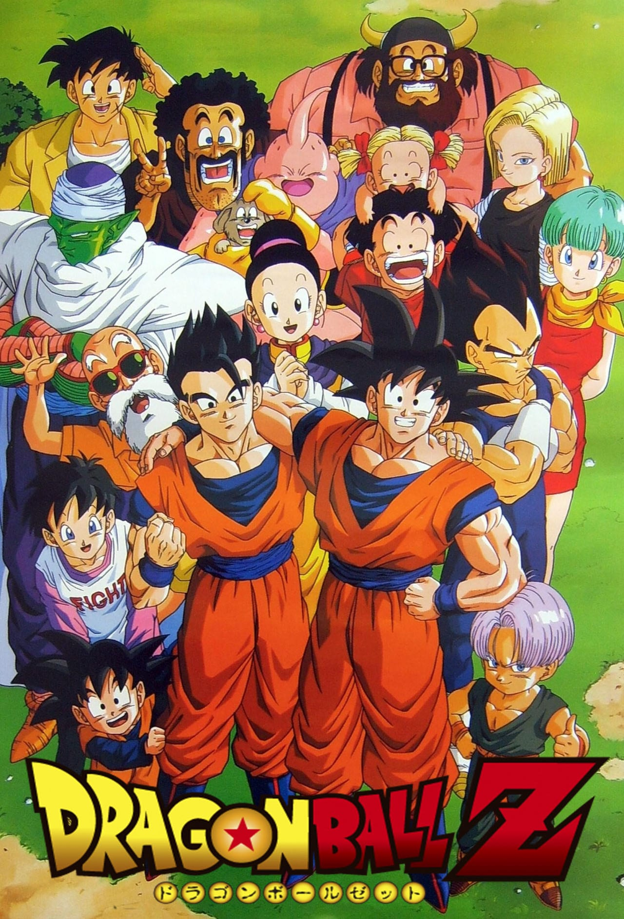 Dragon-Ball-Z-1989-–-1996