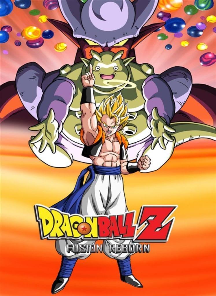 Dragon-Ball-Z-Movie-12-Fusion-Reborn