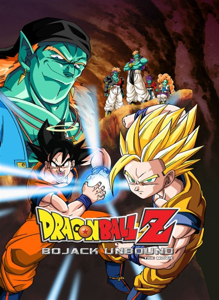 Dragon-Ball-Z-Movie-9-Bojack-Unbound