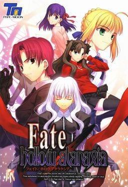 Fate-Hollow-Ataraxia-Visual-Novel-FHA-Patch