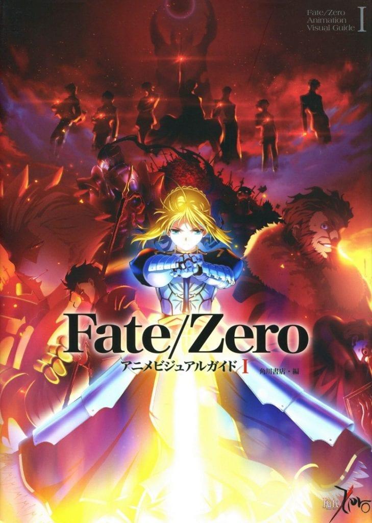 Fate-Zero-2011-1