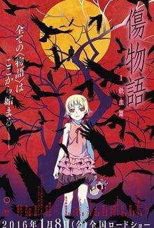 Monogatari Series: Kizumonogatari