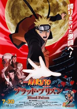 Naruto Shippuden Movie 5: Blood Prison