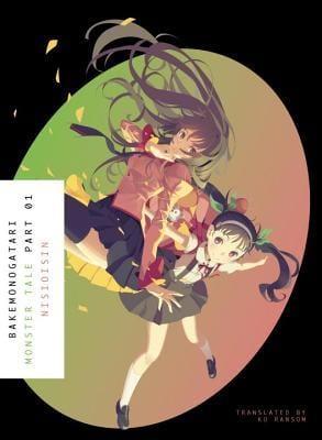 Bakemonogatari p1 cover