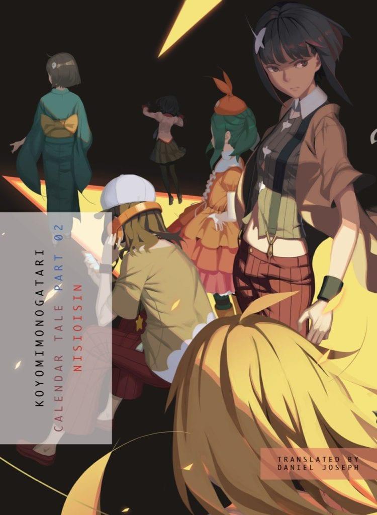 koyomimonogatari p2 cover