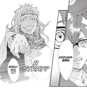 Kugaha and Yukine fight