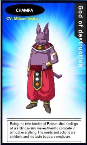 Champa (Universe 6 God of Destruction)