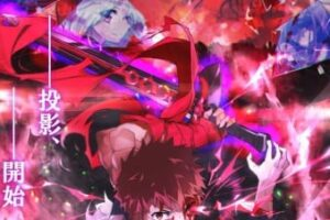 Heaven's Feel Trilogy Review: Redefining Heroism & Ideals