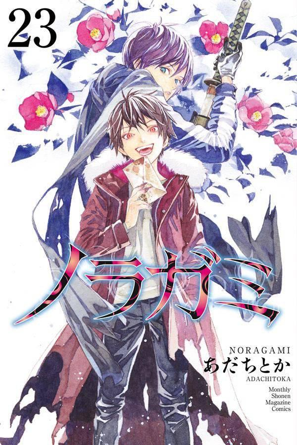 Noragami Volume 23 cover