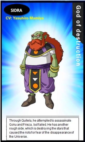 Sidra (Universe 9 God of Destruction)