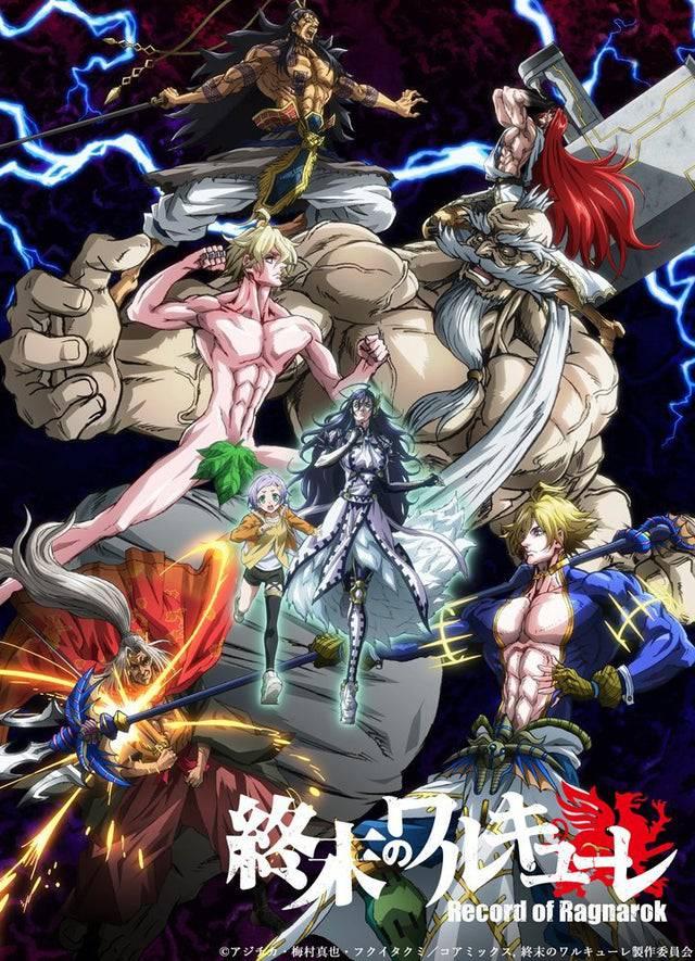 Record Of Ragnarok Unveils New PV And Ending Theme