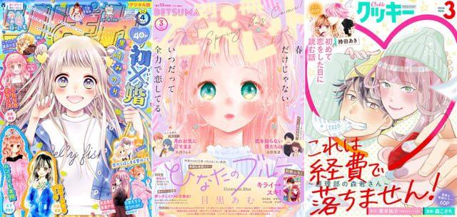 """Shueisha's Shojo Manga School"" Will Hold A Practical Course For Aspiring Female Manga Artists."