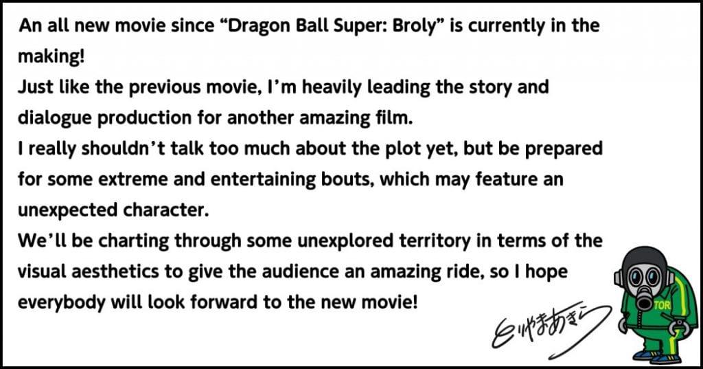 Akira Toriyama comments on the new Dragon Ball Super Movie