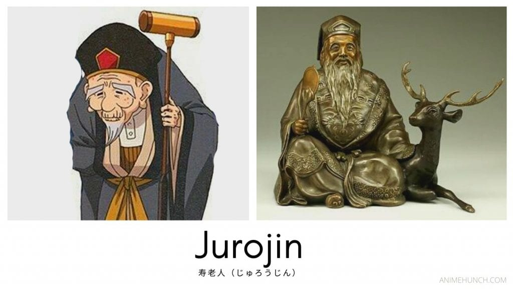 jurojin