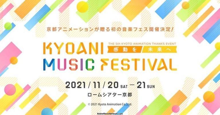 kyoani music festival