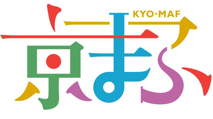 Kyoto International Manga Anime Award 2021 Begins Accepting Entries