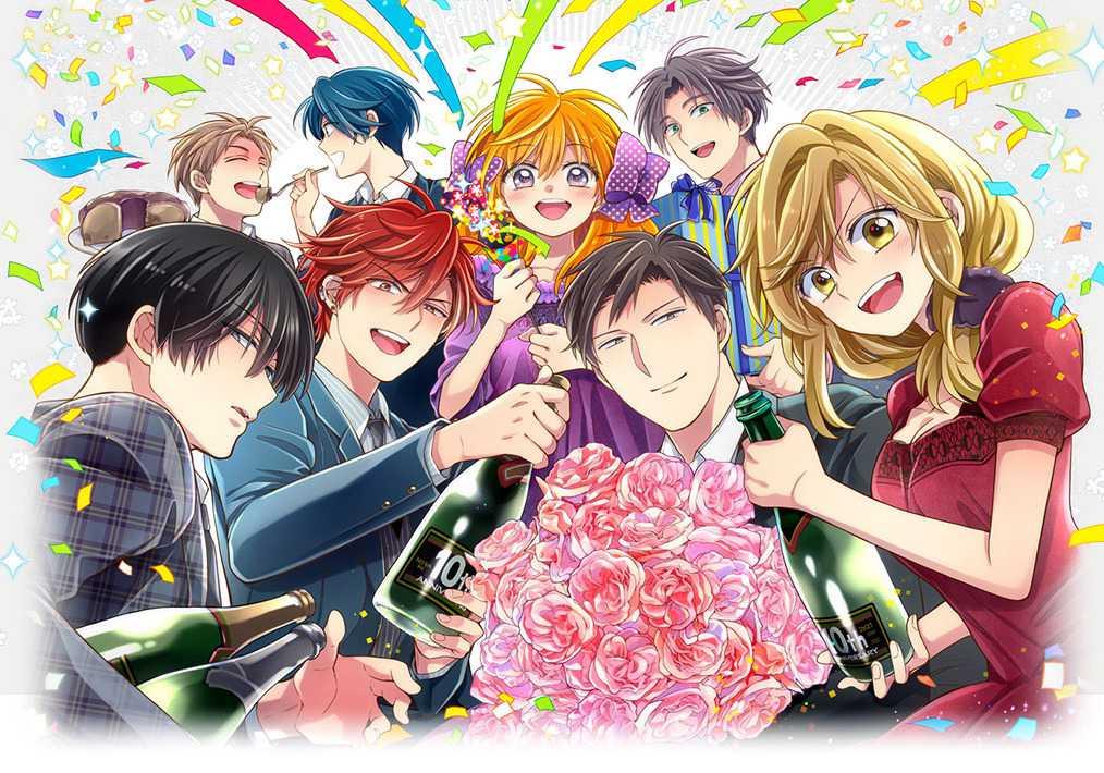 Nozaki 10th anniversary