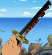 Destroyed sword - Yubashiri