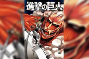 Attack On Titan Volume 34 Releases In Japan
