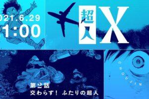 Sui Ishida's Choujin X Chapter 2 Releases On June 29