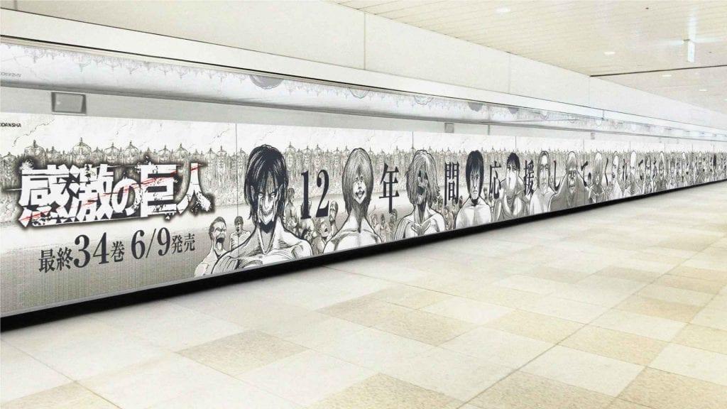 JR Shinjuku Station Led Panel Attack on Titan