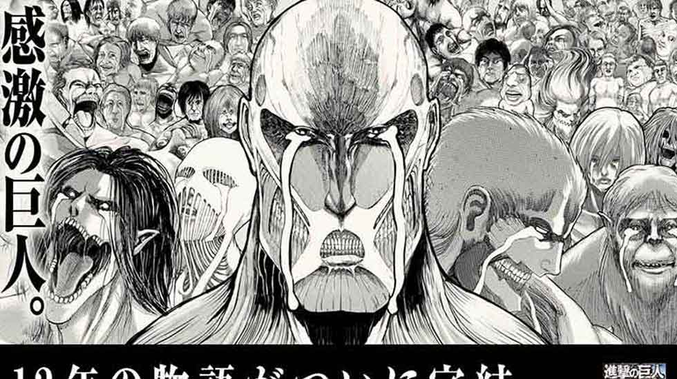 Attack on Titan Manga Thanks Fans With Titan-Sized Display in Shinjuku Station