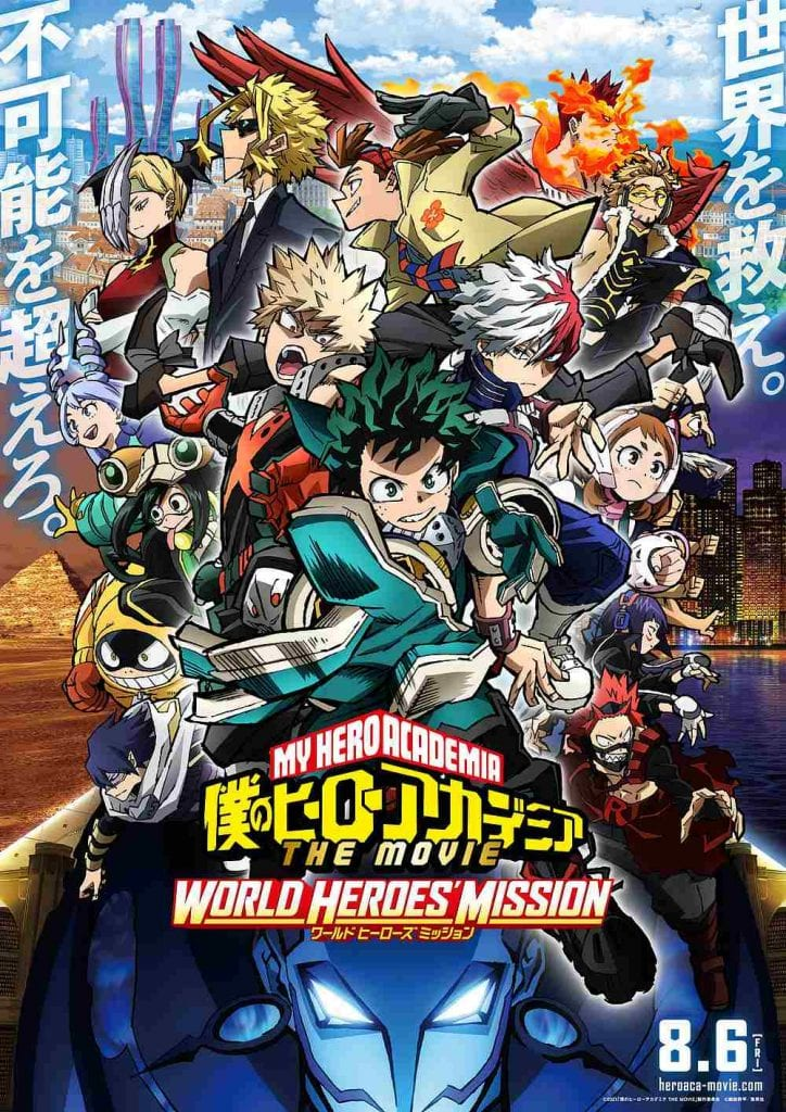 World Heroes' Mission