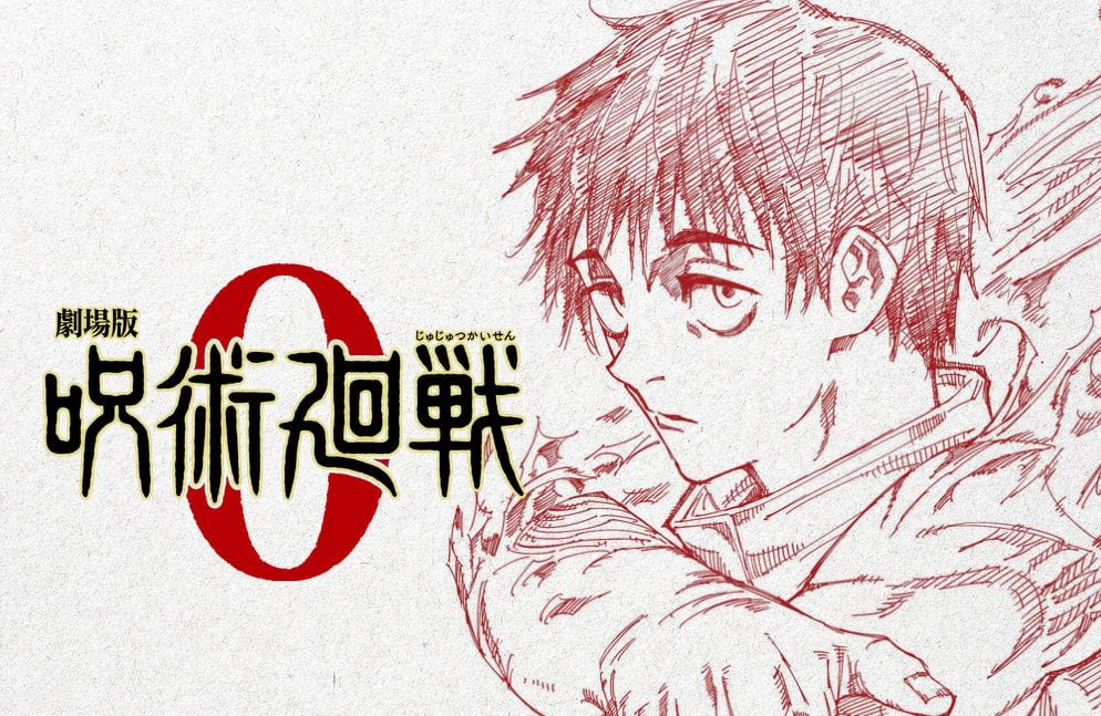 Jujutsu Kaisen 0 Movie Opens On Christmas Eve