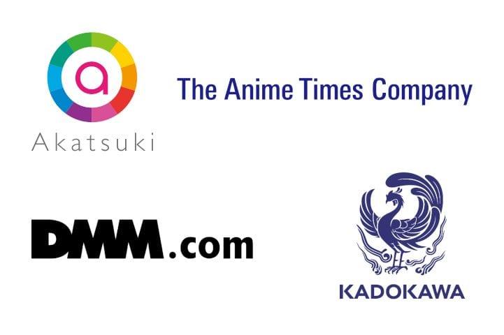 Akatsuki, DMM.com, The Anime Times Company, Kadokawa Invest in MyAnimeList Through Third-Party Allotment