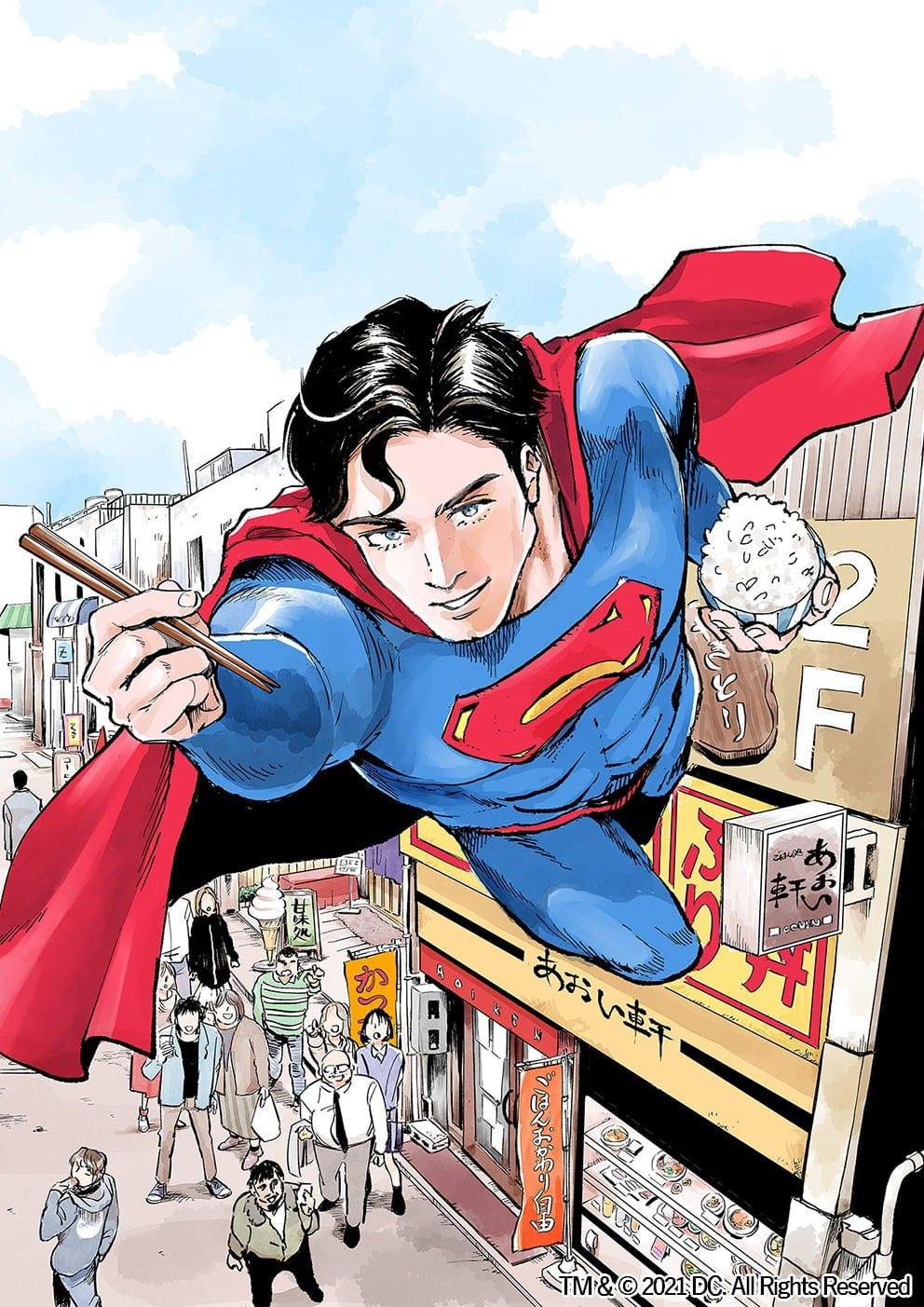 DC Comics' Superman Features in Kodansha's Evening Magazine
