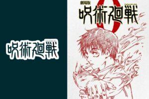 Jujutsu Kaisen 0 Movie Protagonist Design Revealed