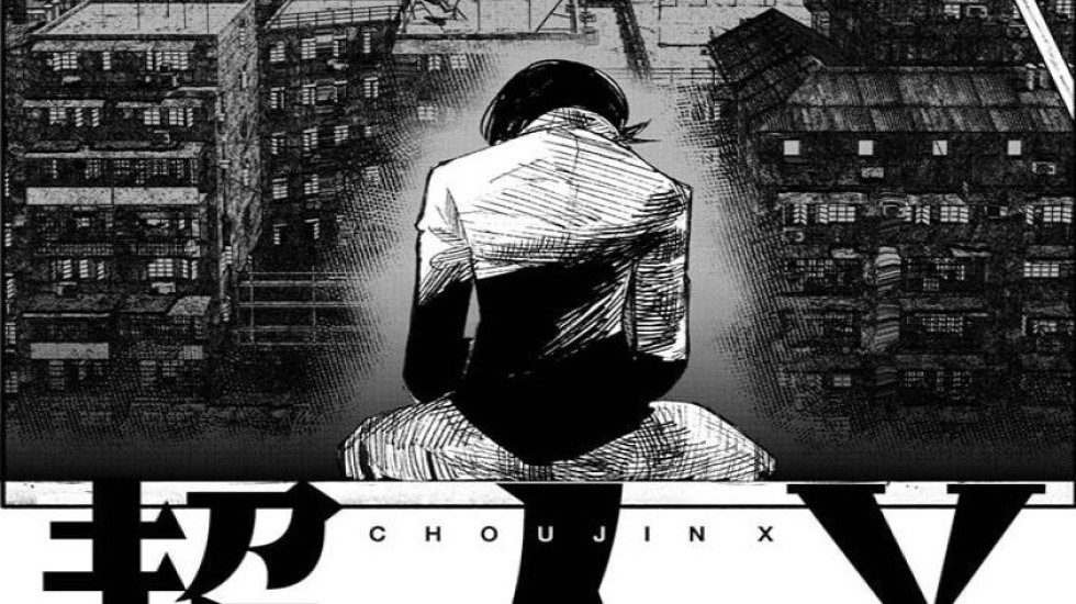 Choujin X Chapter 4 Analysis: Inferiority Complex