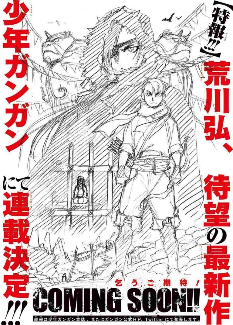 New Hirumo Arakawa series