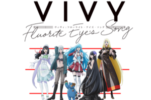 Vivy: Fluorite Eye's Song Review – Singing For Humanity